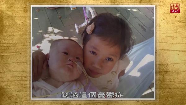 「孩子,謝謝你!為我來到這世界」 盧紹萱的故事
