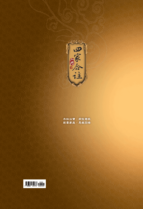 9789869325776-08