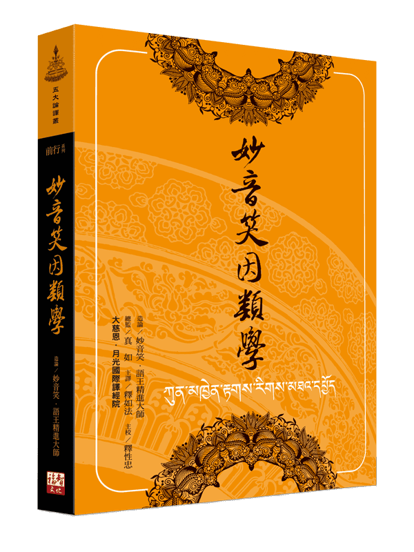 9789869721585-cover