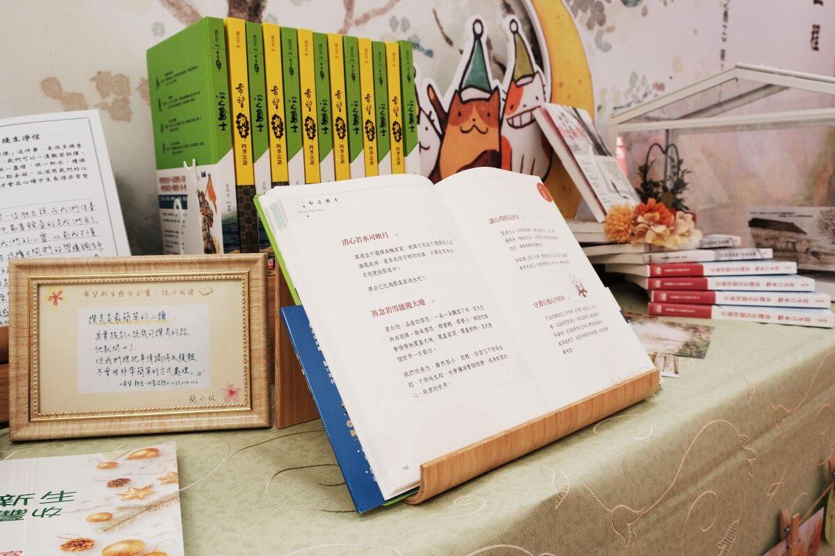 2019年憶師恩法會,福智文化展出《希望新生》與眾多讀者的回饋。Photo Credit: 福智文化