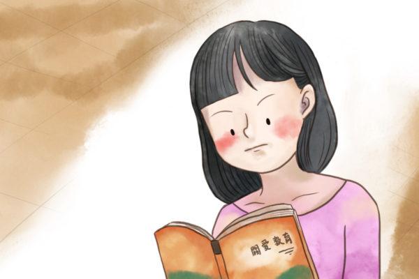 【漫畫版】林羿汝:關愛是學生最溫柔的陪伴