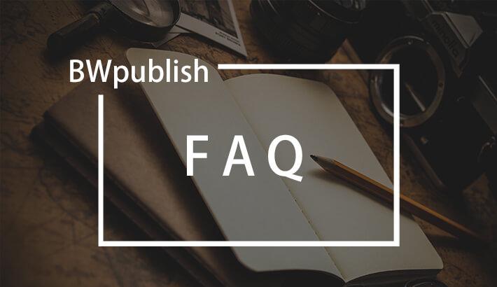 FAQ常見問題 – 福智文化心閱網