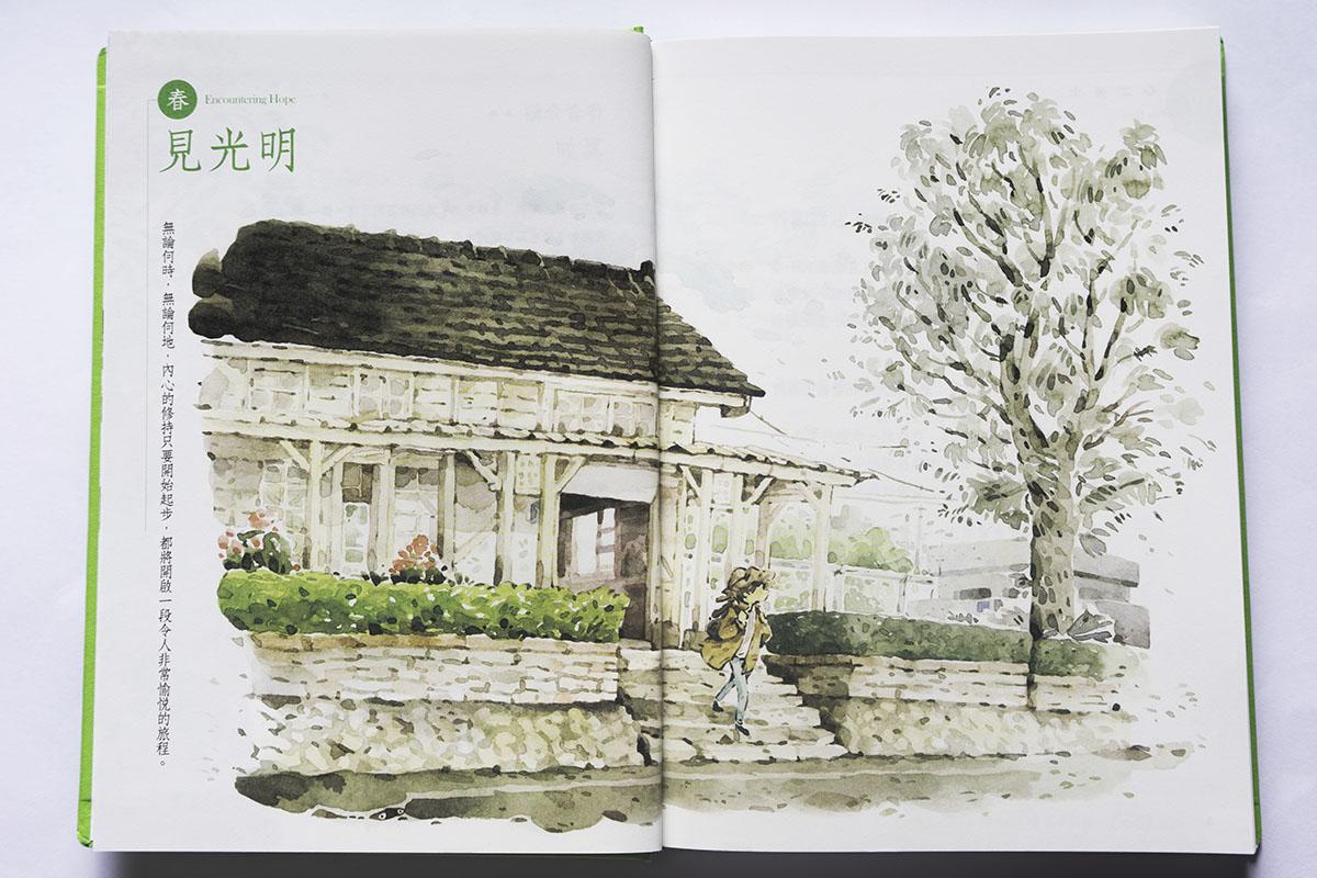 《希望・新生2【心之勇士】》,春 見光明
