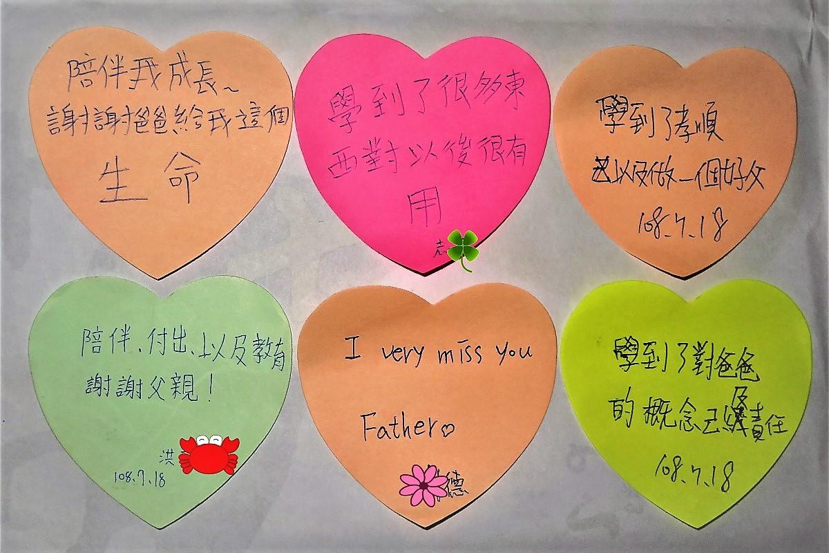 廖素珠帶領少年們學習念父恩,鼓勵他們寫下回饋。照片提供:廖素珠